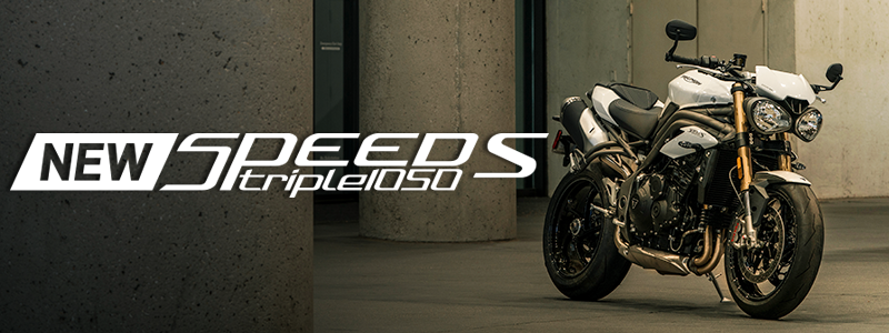 New Speed Triple S Banner